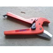 Ножницы для м/п (16-40) P-JD-2 P-JD-2